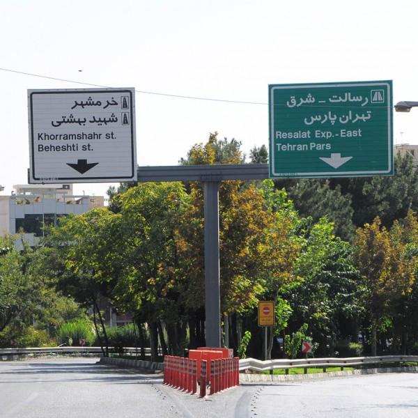 Haqqani north to south (Resalat Eastern Exit)