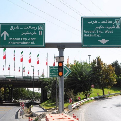 Haqqani north to south (Resalat Western exit)