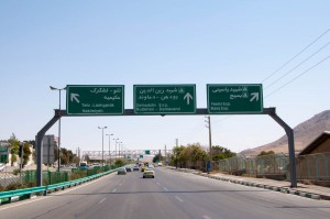 پل عابر غرب به شرق دماوند